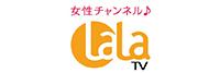 女性チャンネルLaLaTV HD